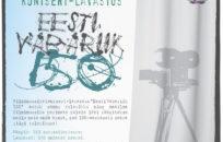 """Filmimuusika kontsert-lavastus """"Eesti Vabariik 150"""""""